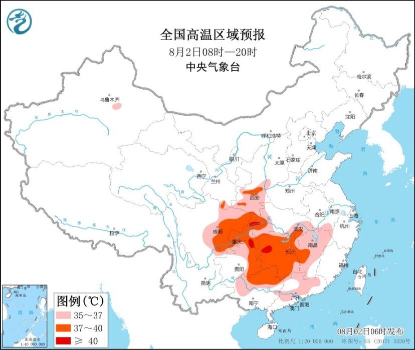 http://i.weather.com.cn/images/cn/news/2021/08/02/82D5323BABE7761E130021833F5761E6.jpg