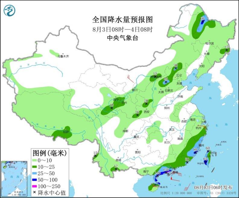 华南等地有较强降雨 江南西南高温持续
