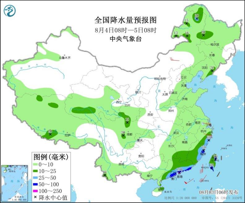 http://i.weather.com.cn/images/cn/news/2021/08/03/523EBB40018AF61C88A13B522A1EC61F.jpg