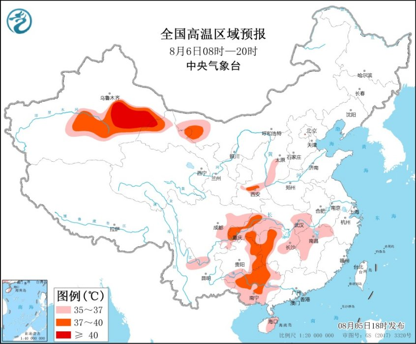 http://i.weather.com.cn/images/cn/news/2021/08/05/1628158318080012173.jpg