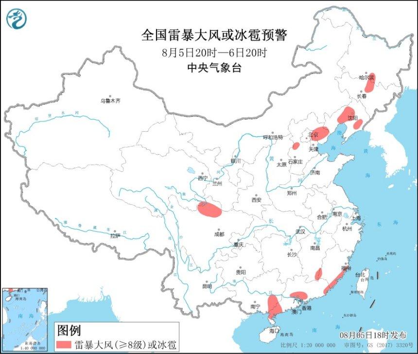 http://i.weather.com.cn/images/cn/news/2021/08/05/1628158793441032102.jpg