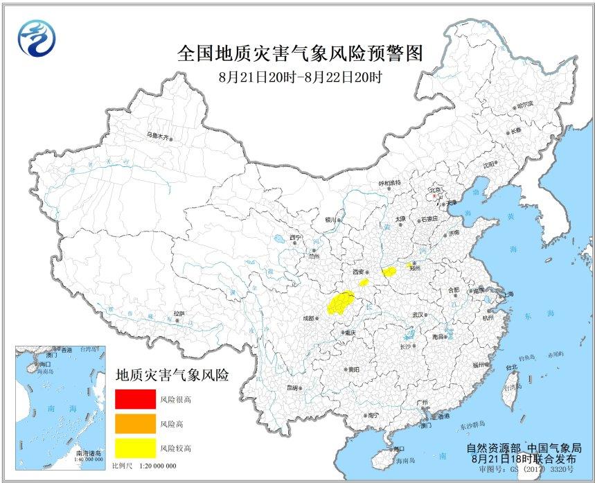 http://i.weather.com.cn/images/cn/news/2021/08/21/9EC3C8142FF0A012C8644C83F5E5A477.jpg