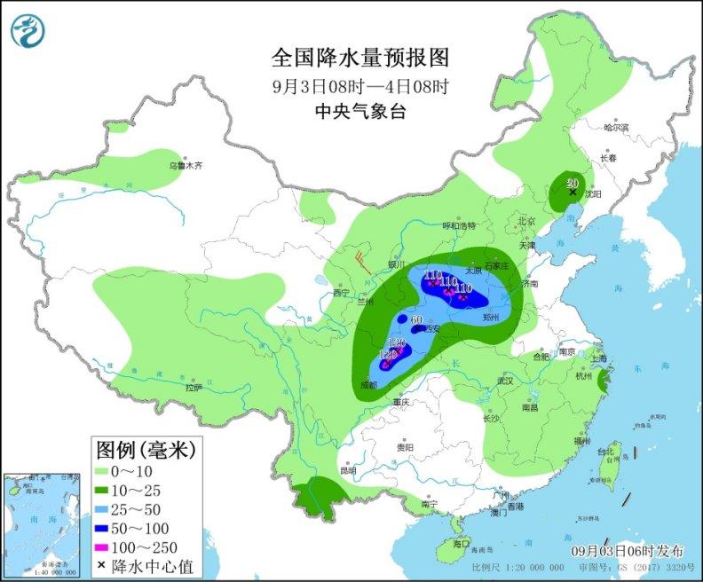 http://i.weather.com.cn/images/cn/news/2021/09/03/1630627455173042660.jpg