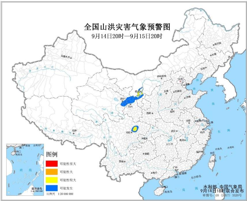 http://i.weather.com.cn/images/cn/news/2021/09/14/DDBB1A94C3B1F4266B8B9793BB349C05.jpg