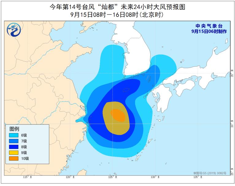http://i.weather.com.cn/images/cn/news/2021/09/15/1631659024927016403.png