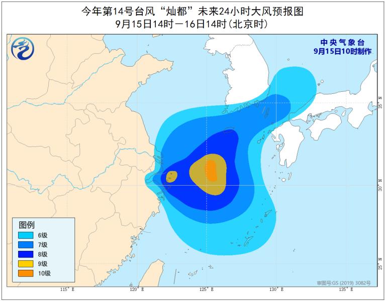 http://i.weather.com.cn/images/cn/news/2021/09/15/1631673448406025818.png