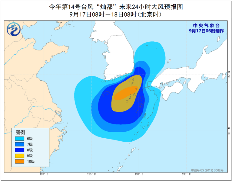 http://i.weather.com.cn/images/cn/news/2021/09/17/1631832280764090728.png