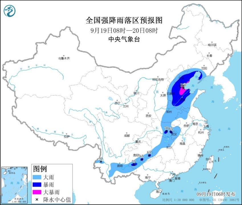 http://i.weather.com.cn/images/cn/news/2021/09/19/1632005073856011372.jpg