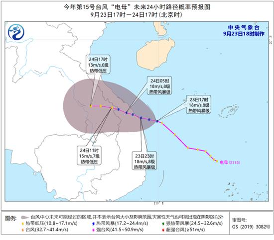 http://i.weather.com.cn/images/cn/news/2021/09/23/1632391608950008455.jpg