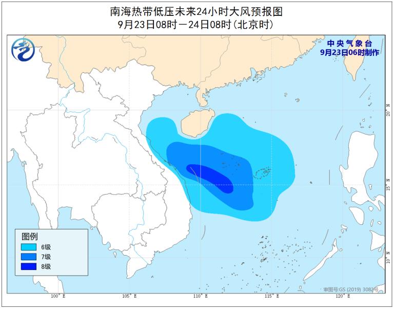http://i.weather.com.cn/images/cn/news/2021/09/23/1A130AE89470A4B290912B395197F2D2.jpg