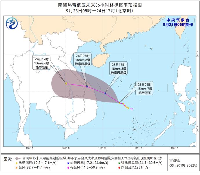 http://i.weather.com.cn/images/cn/news/2021/09/23/4FF2FB0F46D478D9CF052B7538FCF8D5.jpg