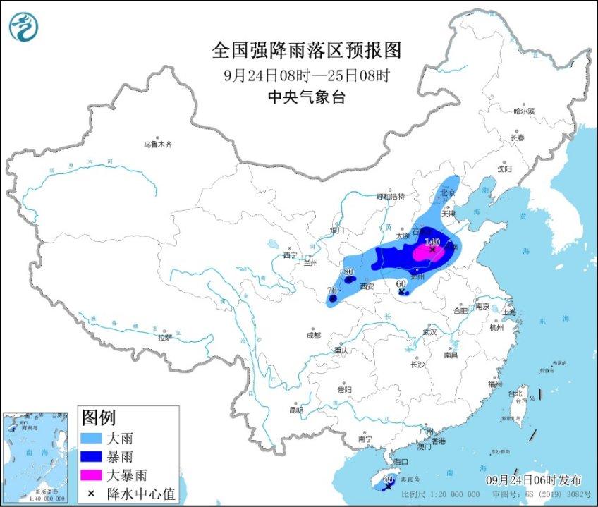 http://i.weather.com.cn/images/cn/news/2021/09/24/0E3949FB3674778754A449E2F90A8269.jpg