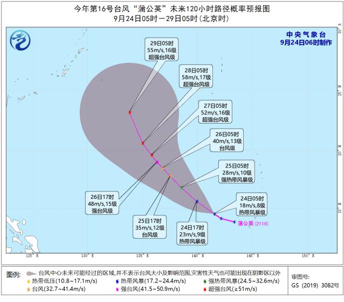 http://i.weather.com.cn/images/cn/news/2021/09/24/9FEB5169D7997D3801FB73FE61927D02.jpg