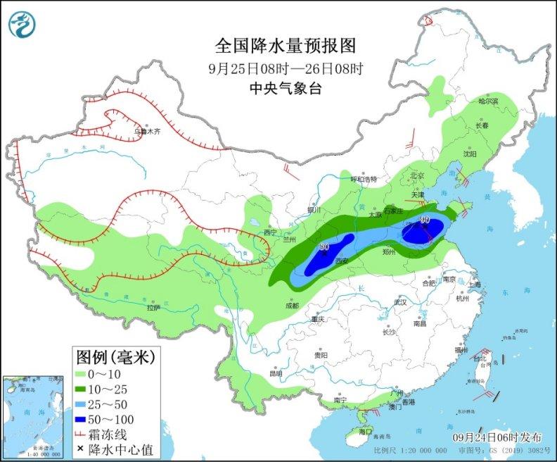 http://i.weather.com.cn/images/cn/news/2021/09/24/BE7990CBA88B2667F43E19EBE5DDBE2B.jpg
