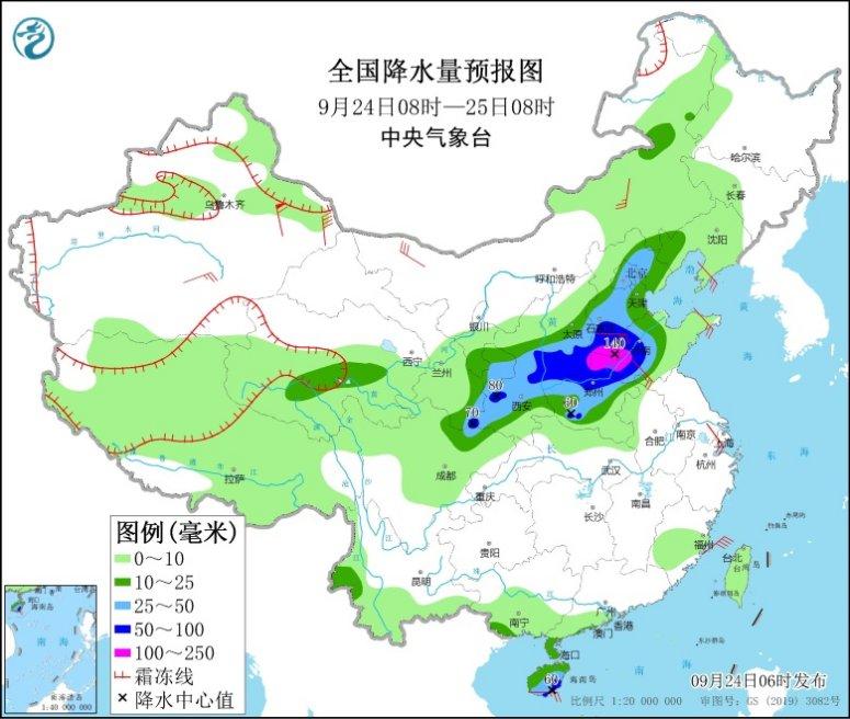 http://i.weather.com.cn/images/cn/news/2021/09/24/BF616C45E6C46EA2E378709A5EDDE810.jpg