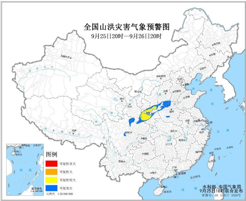 http://i.weather.com.cn/images/cn/news/2021/09/25/1632564389616023446.jpg