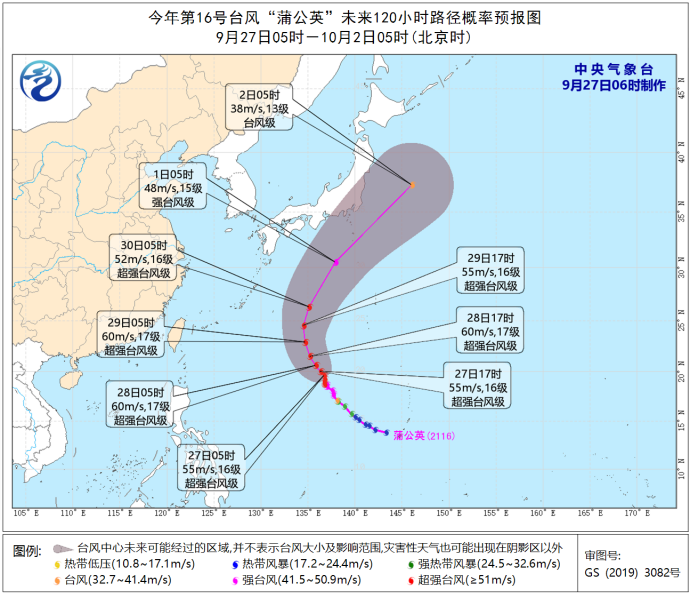 http://i.weather.com.cn/images/cn/news/2021/09/27/0C23239316DFC0B4D79CBF8E2A0A02AA.jpg