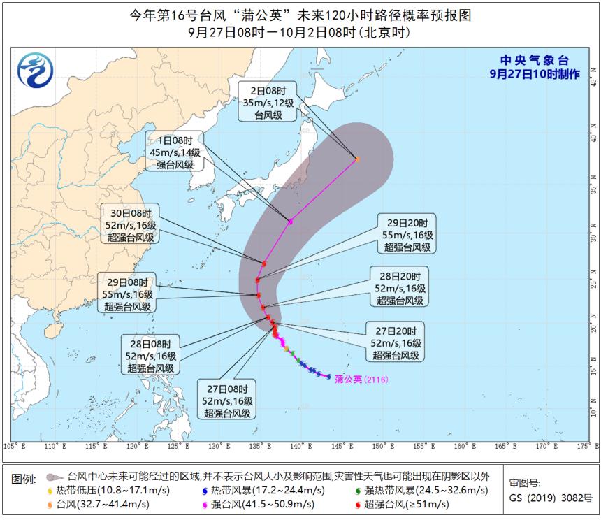 http://i.weather.com.cn/images/cn/news/2021/09/27/5A8418EB55A92D306B0F3781AB5B9CF0.jpg