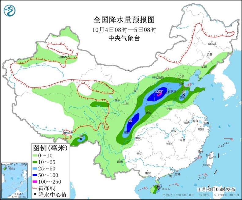 http://i.weather.com.cn/images/cn/news/2021/10/03/14F1A778BFC4249709CE4F2D2CDD2621.jpg