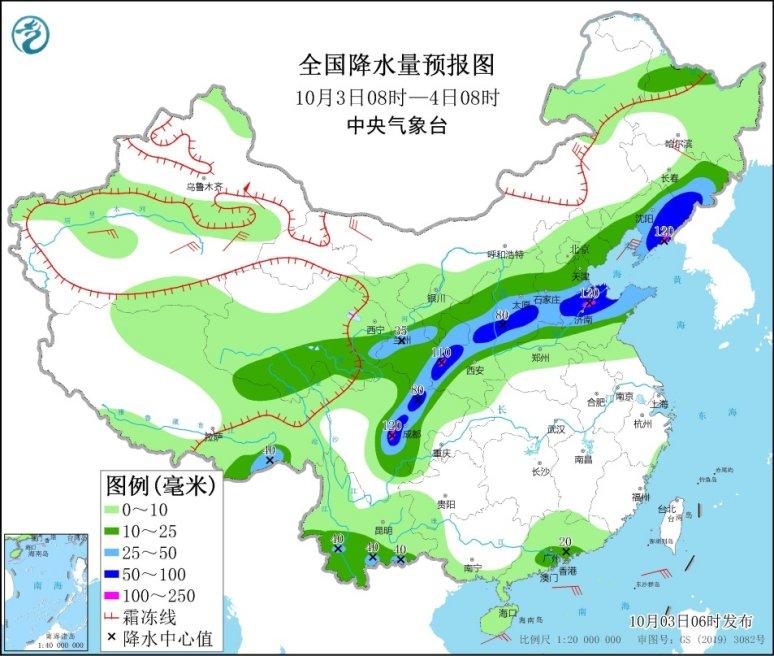 http://i.weather.com.cn/images/cn/news/2021/10/03/7B1615989F33798683910B4C71B3C70D.jpg