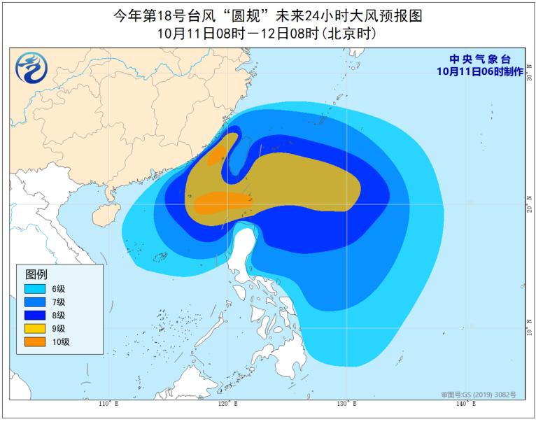 http://i.weather.com.cn/images/cn/news/2021/10/11/1633910984116068842.png