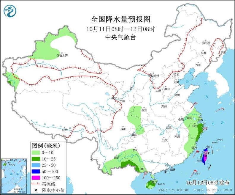 http://i.weather.com.cn/images/cn/news/2021/10/11/1633911069445031357.jpg