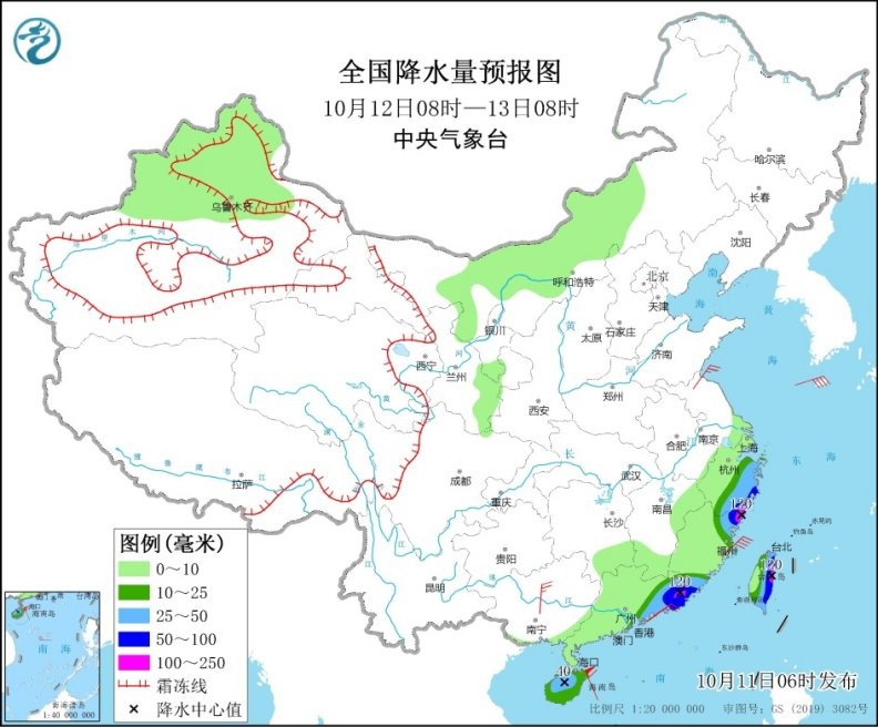 http://i.weather.com.cn/images/cn/news/2021/10/11/1633911107759012014.jpg