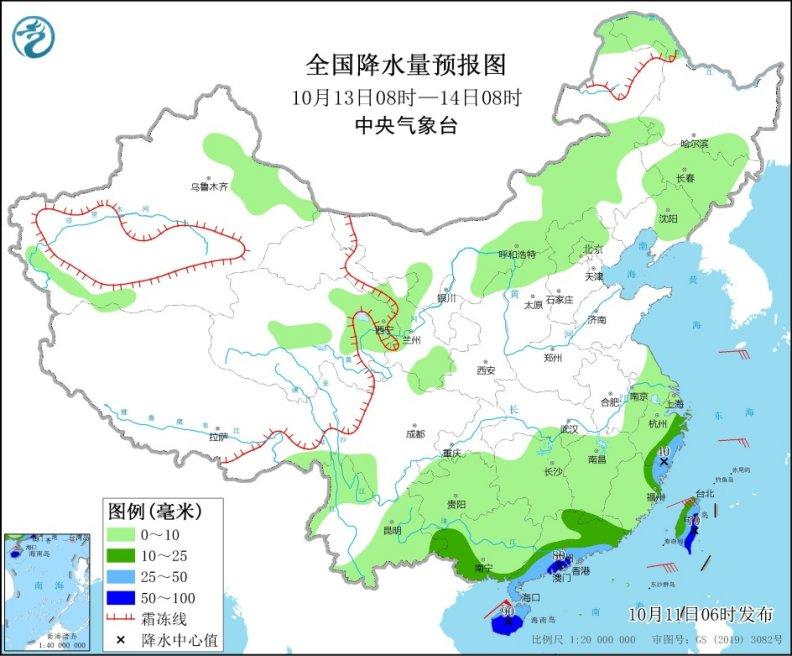 http://i.weather.com.cn/images/cn/news/2021/10/11/1633911140127068318.jpg