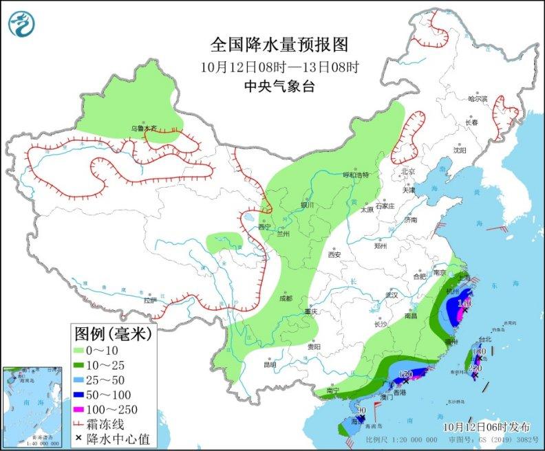 http://i.weather.com.cn/images/cn/news/2021/10/12/1633996486997089929.jpg