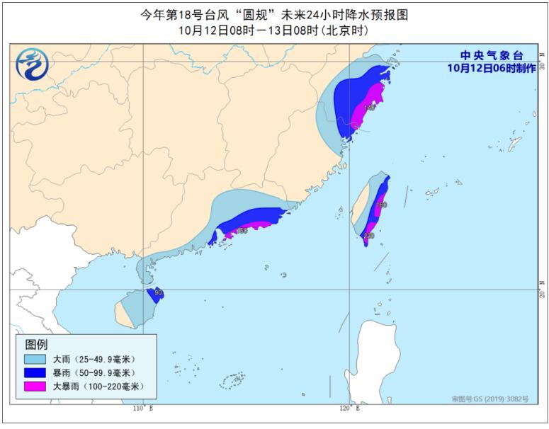 http://i.weather.com.cn/images/cn/news/2021/10/12/1633996538495007848.png