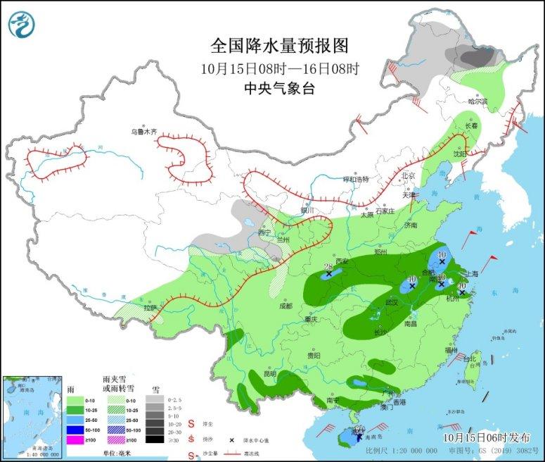 华北东北黄淮部分地区或迎今年入秋以来首场寒潮 南方多阴雨