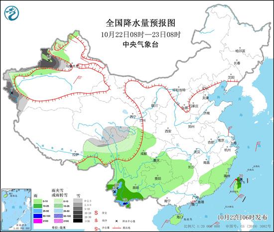 冷空气向南推进 华南西南等多地迎下半年最冷天