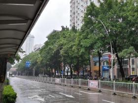 """台风""""白鹿""""影响 广东汕头出现明显降雨"""