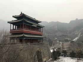 雪舞长城!北京居庸关长城银装素裹添气势