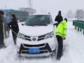 雨雪大风齐袭 吉林多地市民出行受阻