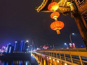 春节临近 重庆夜色绚烂