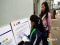 """3月23日迎来世界气象日,贵州省气象部门围绕""""太阳、地球和天气""""的主题举办了丰富多彩的活动,以科普宣传引导公众关心支持气象事业发展。图为母亲带孩子参加省气象局科普活动。(陈思静/摄)"""