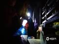 8日晚9时-11时,铜川市气象局在陈家山森林火灾现场共开展人工增雨3轮次,陈家山降下小雨,火险等级得到有效控制。(图/王龙)