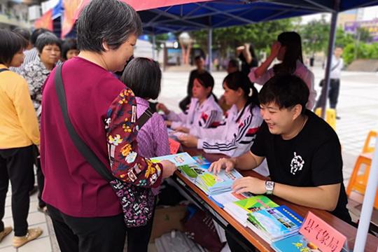 广东广宁县气象局开展气象防灾减灾科普宣传活动