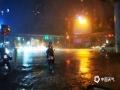 """中国天气网讯 5月16日夜间,贵阳市出现强降雨,市区21时至22时的小时雨量达21毫米,导致部分路段积水严重,城市道路变""""河流"""",给交通带来一定影响。图为市区宝山南路与观水路交叉口。(石奎/摄)"""