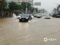 中国天气网讯 今天(27日)早晨,广东阳江发布暴雨红色预警信号,这是自24日以来第4次发布最高级别的暴雨预警信号。持续强降雨已经导致阳江市区出现严重内涝。图为汽车在积水中行驶。(图/文 郑华珠)