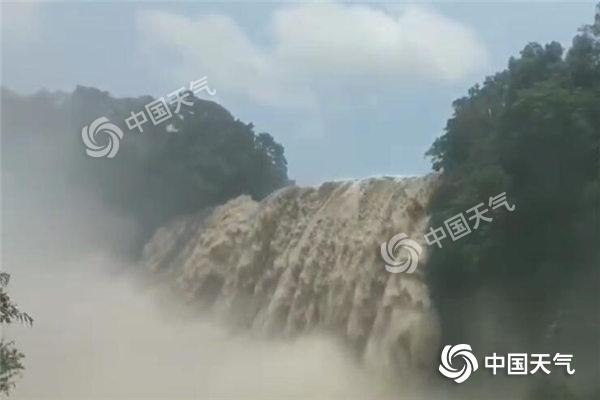 贵州持续性强降雨致黄果树等部分景区关闭