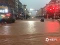 中国天气网讯 6月8日8时-9日8时,江西省中部大部分地区出现暴雨,局地大暴雨。目前强降雨还在继续,江西省气象台今天继续发布暴雨黄色预警和雷电黄色预警,强降雨带将会向南部转移。图为6月8日17-19时,江西省乐安县城突遭强降雨袭击,小时雨量达69.9毫米,引发城市内涝,严重影响交通出行。摄影/陈国平