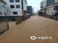 图为城市积水严重。(文/曾钦文 图/龙川县三防办)
