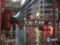 图为6月11日晚,罗定市城区五里桥十字路口处出现水淹。(图/陈颖锋)