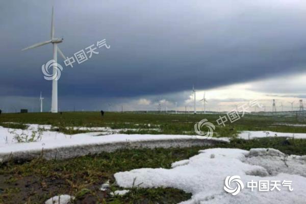 内蒙古冰雹铺满大草原  今起多强对流天气