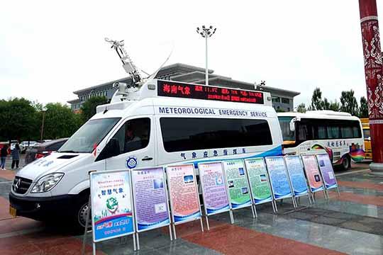 青海环湖赛进入第五赛段  气象保障助力赛事顺利进行