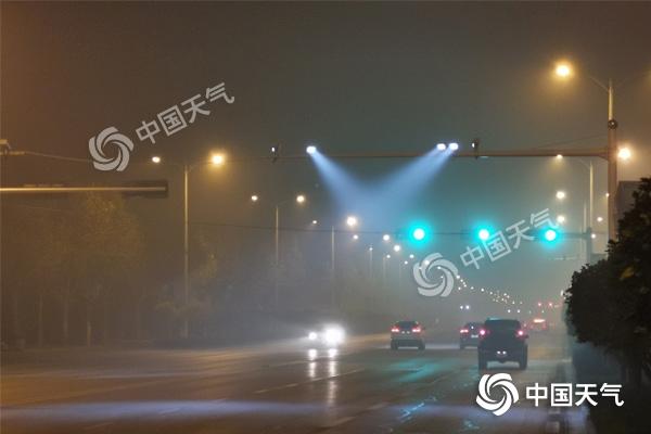 今晨河北大部雾气弥漫影响出行 气温回升温暖舒适