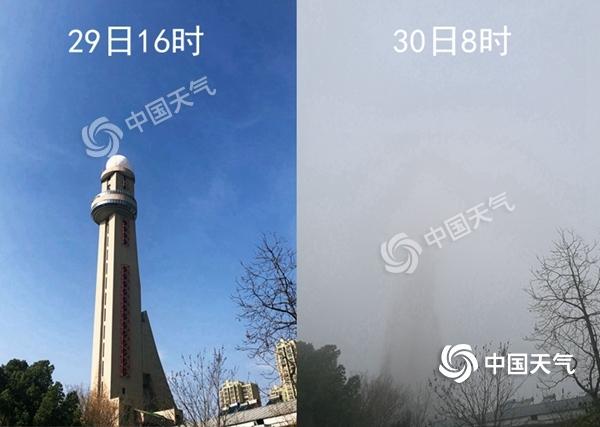 气温骤降!安徽大风降温来势汹汹 平均气温将下降8℃左右