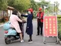 福建长泰:防控疫情  气象人在行动
